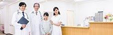 病院への来院促進
