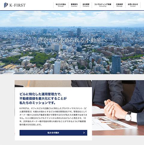 株式会社K-first様