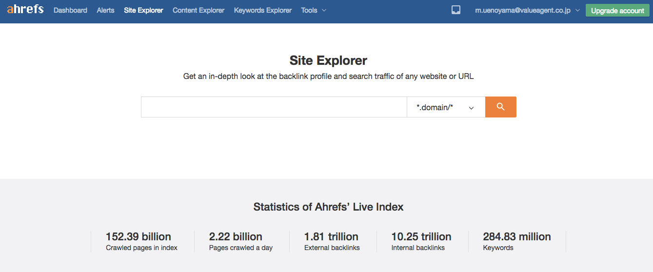 ahref Site_Explorer