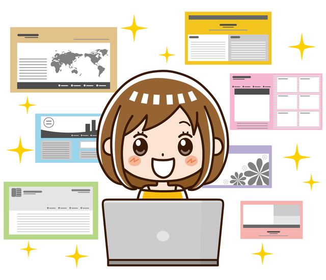 採用サイトイメージ