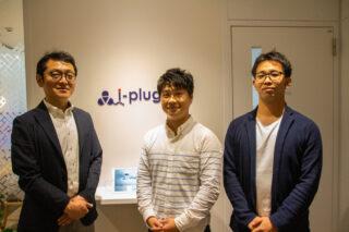 株式会社i-plug様
