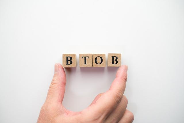 BtoB企業こそコンテンツマーケティングが効果あり!具体的な方法を成功事例と共に紹介