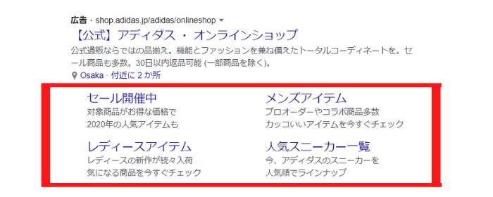 商品リンクの画像